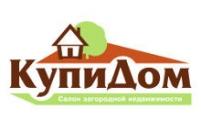 КупиДом