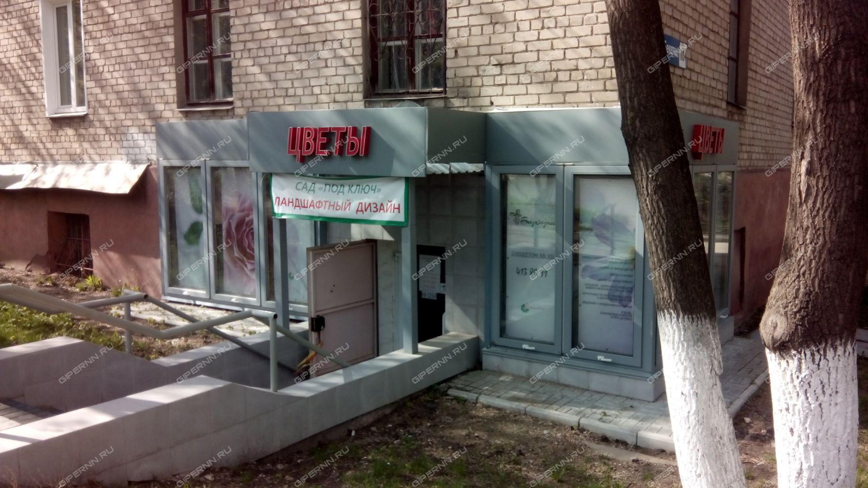 Офисные помещения под ключ Саврасова улица коммерческая недвижимость в д.пычанки