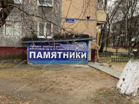 ul-leskova-d-11 фото