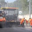Сэкономленные на торгах деньги будут потрачены на ремонт дорог в регионе - лого