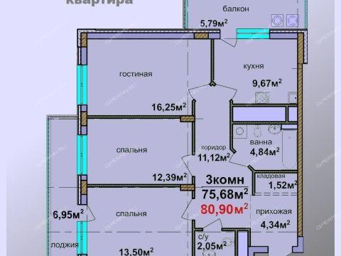3-komnatnaya-v-granicah-ulic-lobachevskogo-kommuny-ciolkovskogo-dom-n6 фото