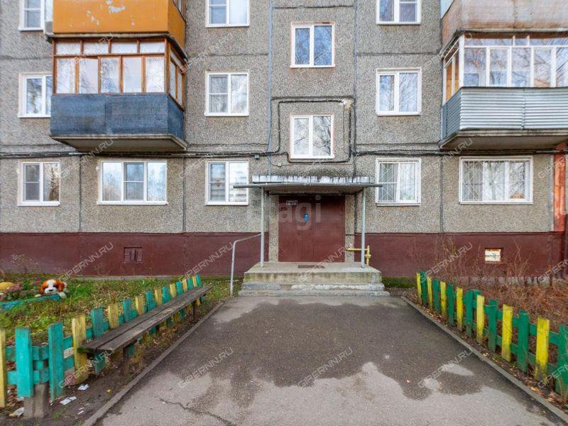 однокомнатная квартира на улице Героя Юрия Смирнова дом 65