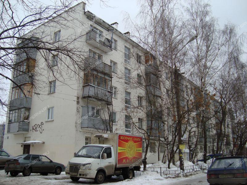 проспект Ленина, 25 фото