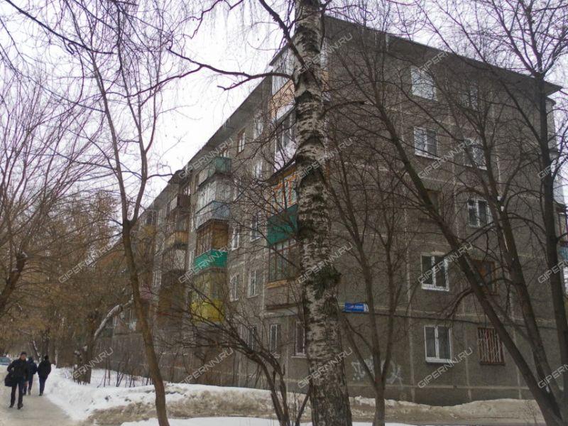 трёхкомнатная квартира на улице Станиславского дом 4