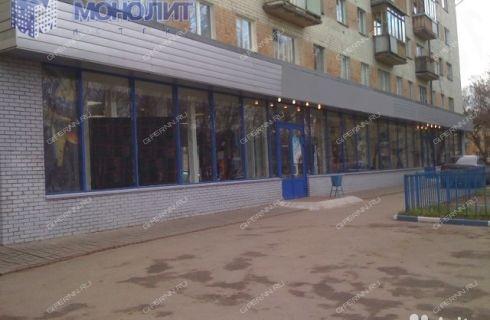 Аренда офиса на московское шоссе н.новгород аренда коммерческой недвижимости Бунинская аллея